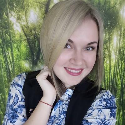 Алёна Осадченко