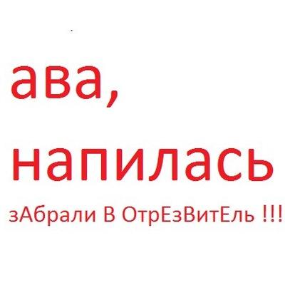 Рудик Тимеев, 26 сентября 1983, Ува, id218800268