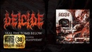 DEICIDE Seal The Tomb Below Album Track