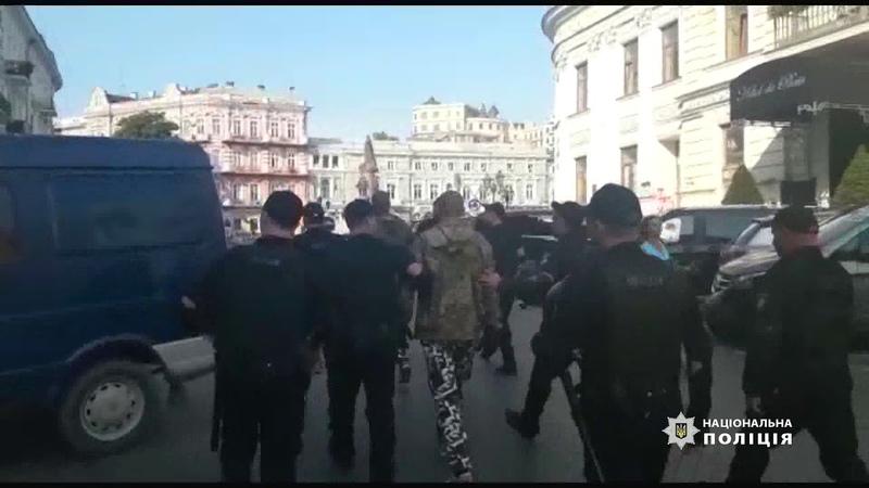 Нападение на участников прайда в Одессе