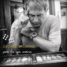 George Dalaras альбом Pesto Gia Mena