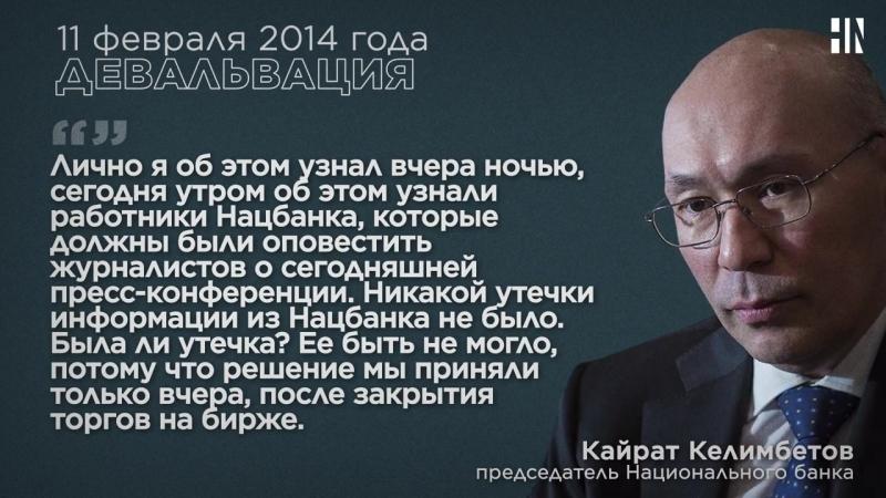 Как в Казахстане с 1993 года обесценился тенге
