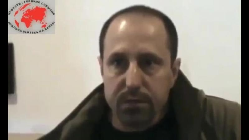 Ходаковский выступил против штурма донецкой облпрокуратуры. 01.05.2014