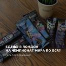 Сергей Перелыгин фото #38
