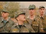 Генерал Талалаев или пронесло! (Отрывок из фильма ДМБ).