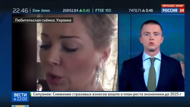 Новости на Россия 24 • Похудевшая Максакова похвасталась уровнем тестостерона