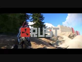 FX-Rust Steam Cheat