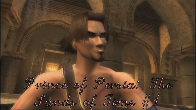 Prince of Persia: The Sands of Time 1