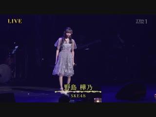 Нодзима Кано на AKB48 Kashouryoku