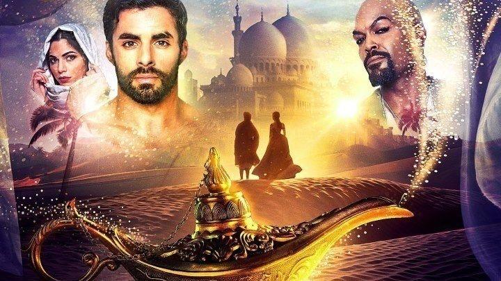 Приключения Аладдина (2019). Приключения
