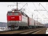 Электровоз ЧС2Т-1045 с поездом №072 (Москва → Таллинн)