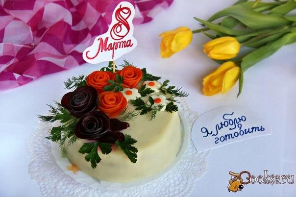 """Мясной торт """"С 8 Марта"""" Сытный, вкусный и красивый, мясной торт будет украшением стола на любом празднике. Процесс его приготовления не занимает много времени, а результат удивит и порадует всех гостей."""