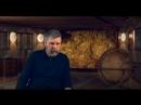 Георгий Сидоров... Древнейшая война человека с пришельцами