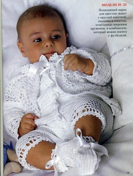 575dea10382 вязание для детей платья туники сарафаны