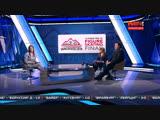 «Все на Матч!»: разбор финала Гран-при по фигурному катанию