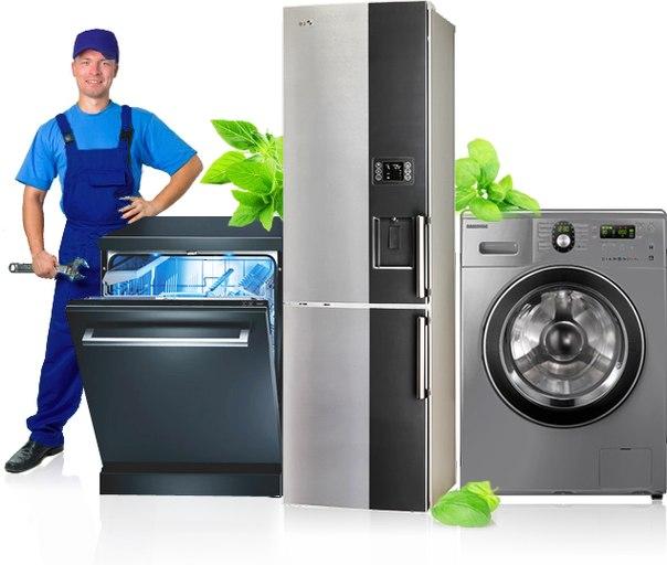 Ремонт стиральных машины самсунг