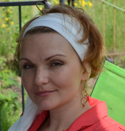 Наталия Станкевич, 24 августа , Кривой Рог, id126499166