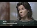 Криминальная Россия. Новые серииБлондинка в интернете