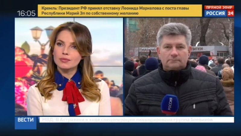 Новости на Россия 24 • От Владивостока до Москвы: акции памяти по всей России