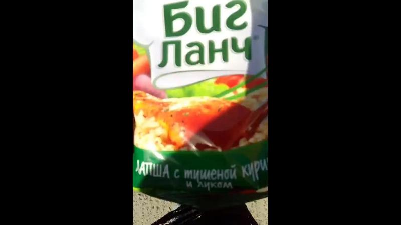 Настя Воропаева - Live
