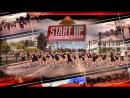 Start Up DANCE - 4 августа 2018 [Omsk]