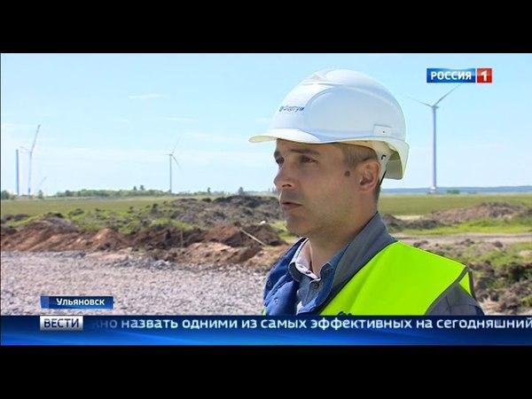 В Ульяновской области монтируют первый ветропарк