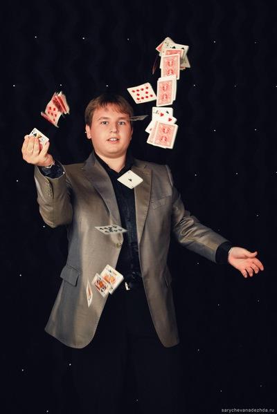 Дмитрий Алексеевич, Нижний Новгород, id10200059