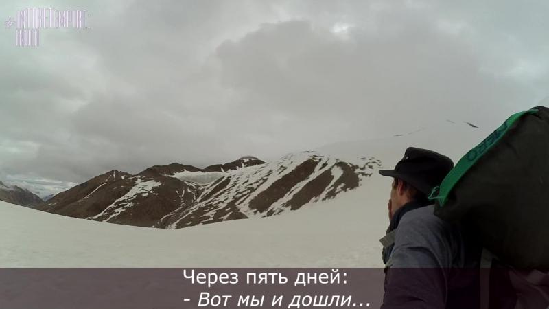 InTibetEmpire Ladakh Перевал Ласермо Ла на высоте 5400 метров
