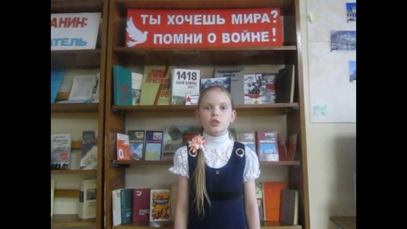 Аленушка автор Н Самкова