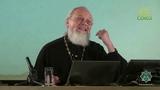 Лекции в Сретенской духовной семинарии. Курс Символ веры. Вера в единого Бога Отца. Часть 1
