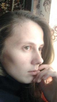 Юлічка Апіваліна, 15 октября 1991, Белгород, id164575586