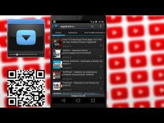 YouTube Downloader или как скачивать ролики с youtube
