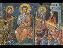 Преполовение Пятидесятницы (09.05.2012 г.)