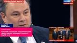 Толстой рассказал, как украинская «делегация в трениках» наносит ущерб ПАСЕ