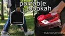 Кальян, который удобно брать с собой / Portable hookah / NANOSMOKE Cube