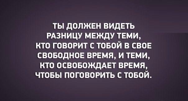 https://pp.userapi.com/c543109/v543109366/34bcd/plzRr0eeckU.jpg
