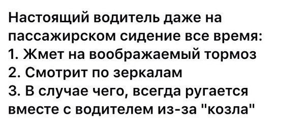 Фото №456251719 со страницы Кирилла Фролова