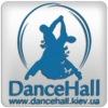 Танцевальный клуб DANCEHAll (Киев-Борщаговка)
