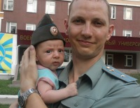 Юрий Афанасьев, 23 августа 1994, Москва, id70238410
