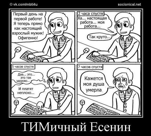http://cs408328.vk.me/v408328343/10c1/24L72AFXDck.jpg