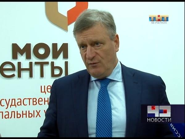 ТНТ 43 регион Открытие МФЦ в ТК «Время простора»