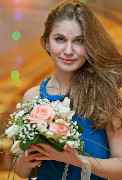 Ксения Парунова, 3 сентября , Данилов, id62910885