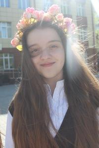 Валерия Каминская