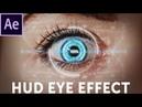 How To Create A HUD Eye Effect