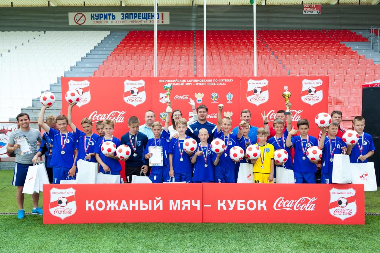 В Таганроге состоится областной турнир «Кожаный мяч — Кубок Coca-Cola»