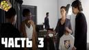 Прохождение FIFA 19 История 3 У Хантера пошла звездная болезнь