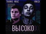 Yanix feat. Thomas Mraz Высоко (Prod. by Breezey Muzik)