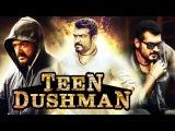 Teen Dushman (2016) Telugu Film Dubbed Into Hindi Full Movie | Ajith Kumar, Nayantara