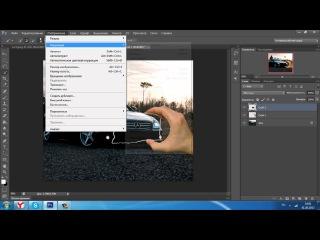 Урок по Photoshop CS6 (Карандаш vs Фото)