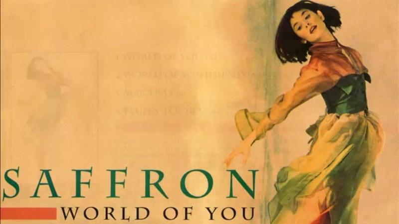 Saffron Mantra 1993